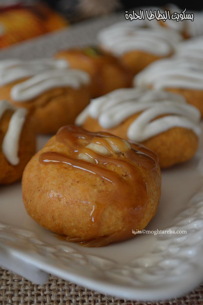 طريقة عمل البطاطا الحلوة