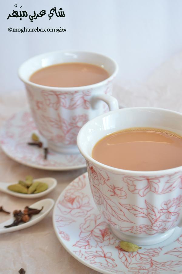 طريقة عمل شاي عدني بالهيل